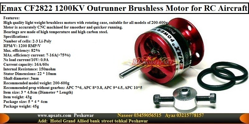 EMAX CF2822 12 KV Brushless Motor for ROBOTS