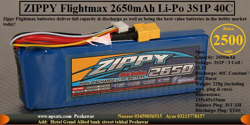 ZIPPY Flightmax Li-Po Battery 2650mAh 3S1P 40C