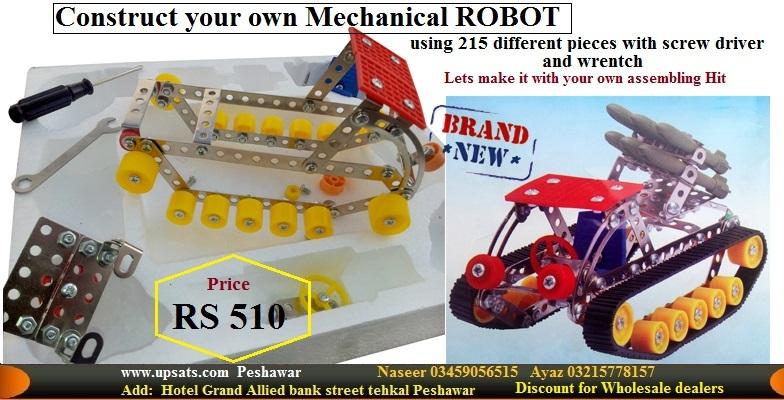 intelligent toy ,215pcs DIY CAR