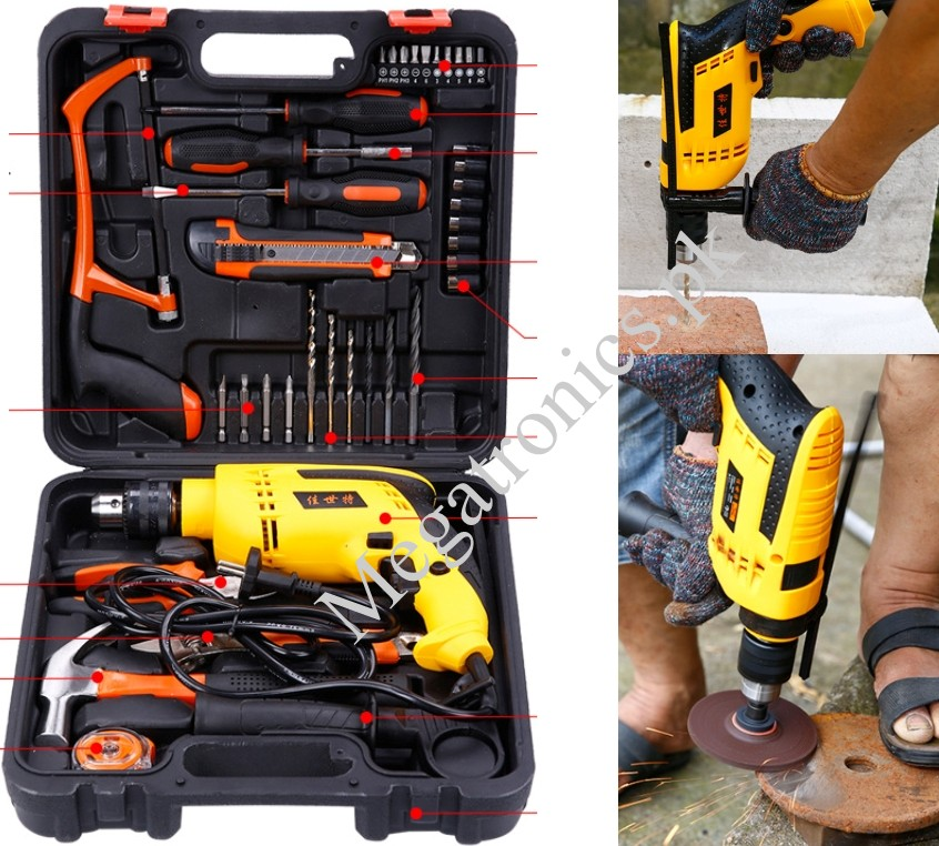 HQ 880W Drill variable speed impact hammer with ac