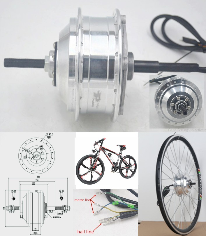 DXF135 36V 48V 250W electric bicycle hub motor