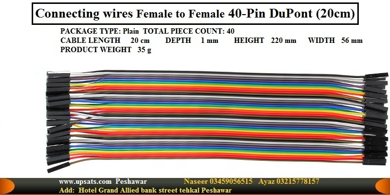 Female to Female 20cm 40P DuPont line jumper wires