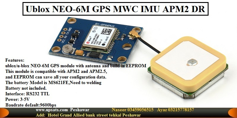 U-BLOX NEO-6M latest version of the GPS module ser