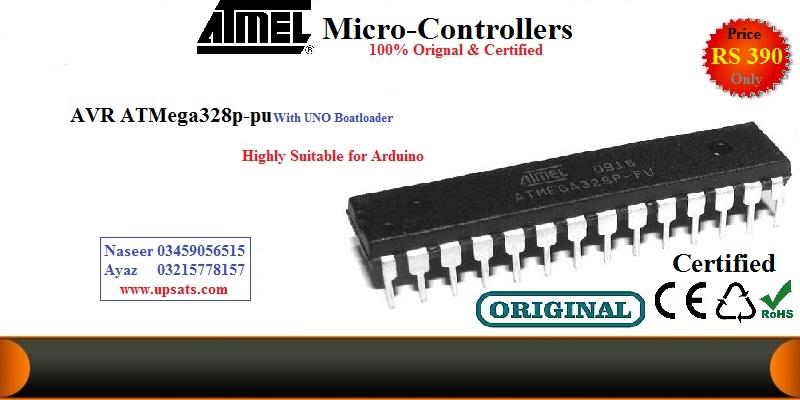 Atmel AVR ATMEGA328P-20PU Arduino UNO
