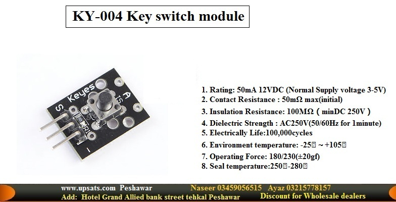 Push button switch module