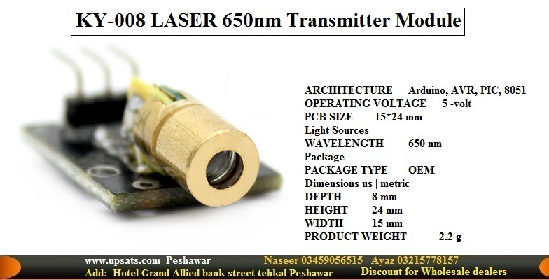 Red LASER light module Emitter LED