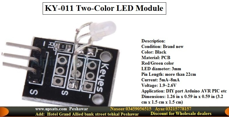 Red and green led light common cathode module