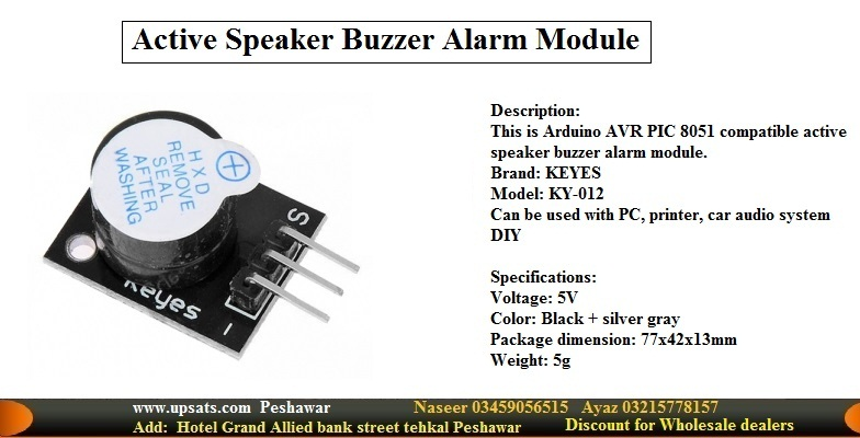 small active buzzer ky 012 diy module