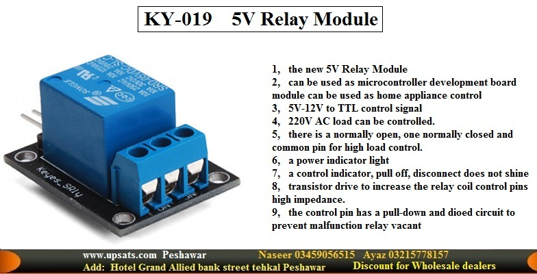 One channel Relay module for PIC, Arduino 8051