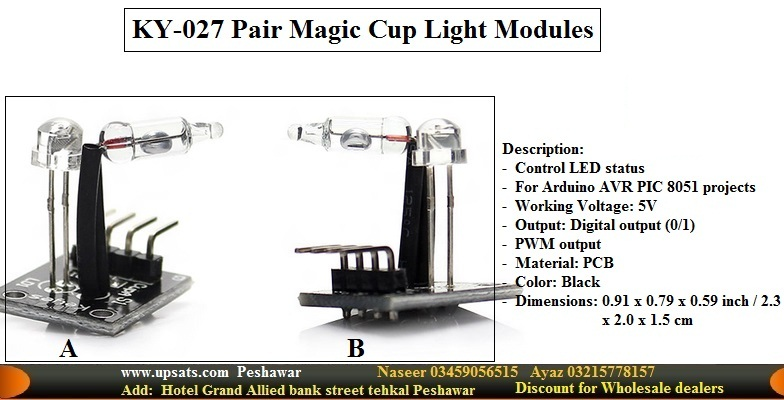 magic cup light module arduino compatible