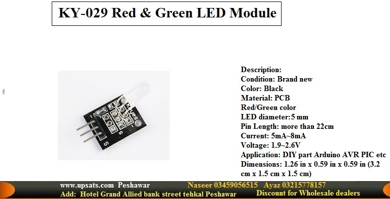 ky029 3mm two Red Green color led common cathode