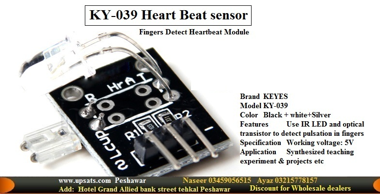 Heart Beat rate sensor for arduino