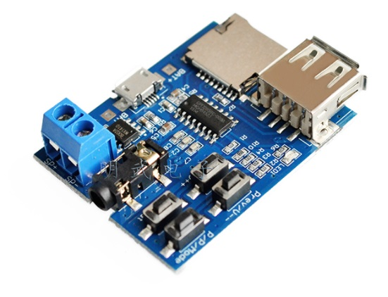 MP3 player Decoder Module For TF USB Flash Disk
