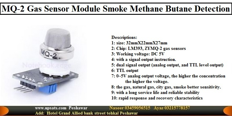 MQ-2 Smoke/LPG/CO Gas Sensor Module for Arduino