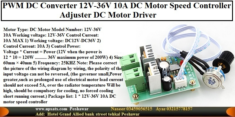 10A PWM DC Converter or Speed Controler