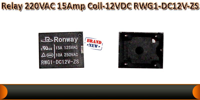 12 volt Relay 220AC 15 Amp RWG1-DC12V-ZS