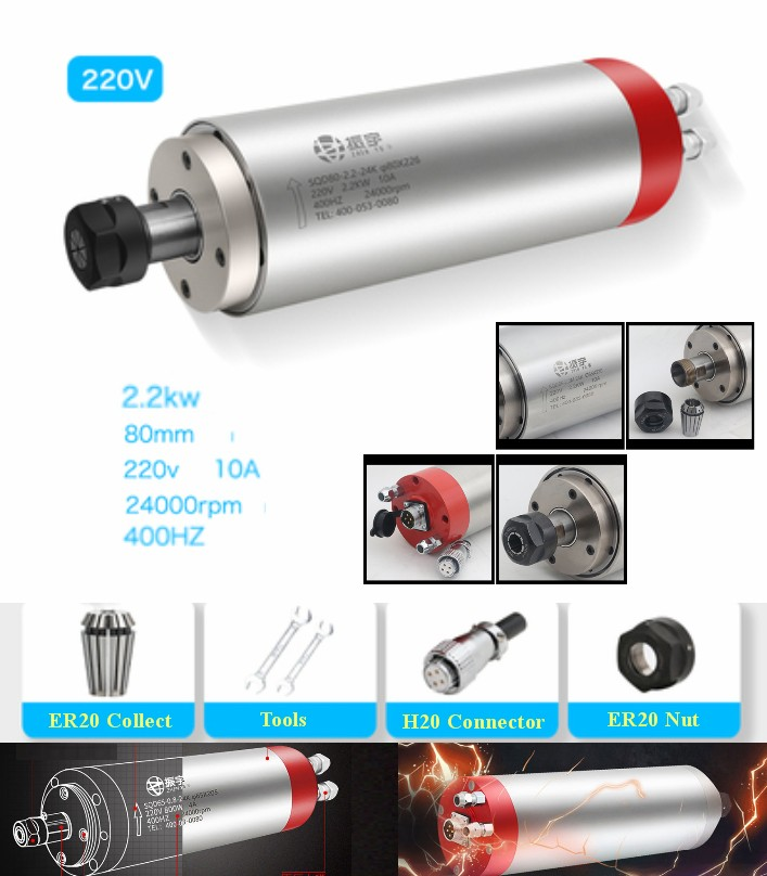 AC220 2.2kw CNC Engraving spindle motor water cool