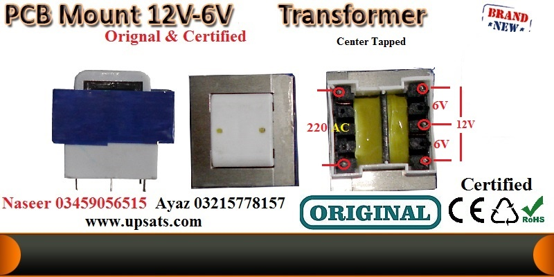 Center tapped 12V Transfor PCB Mount KL-50-202F