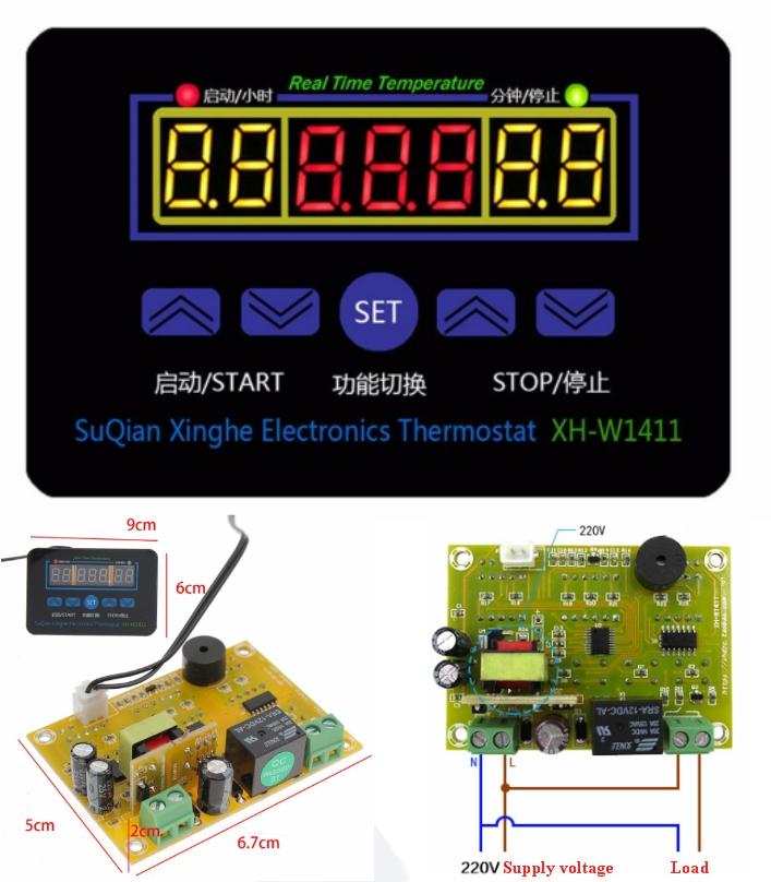 220V XH-W1411 thermostat temperature controller in
