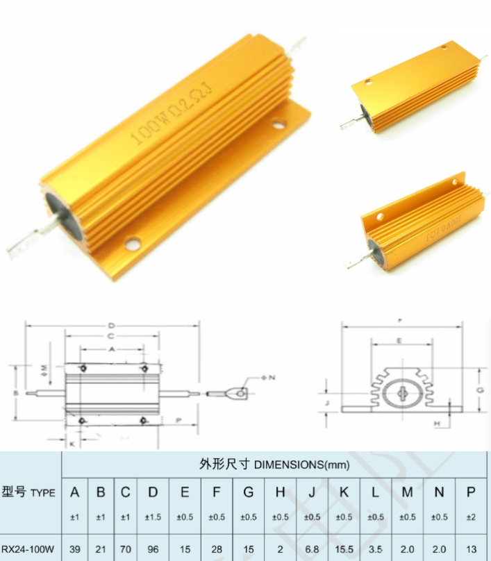 0.2R 100W Watt Resistor Aluminum Wirewound Golden