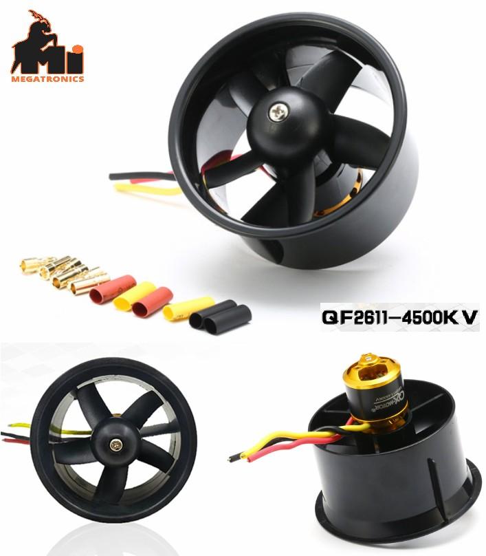 64mm 5 blade QF2611-4500KV 3s EDF duct fan with motor Electric duct fan
