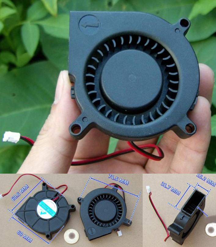 DC5V-6V motor air fan micro blower centrifugal