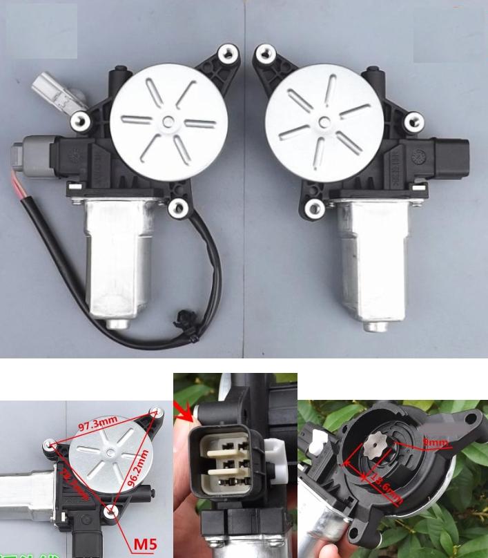 Left+Right window lifting motor DC12V large torque