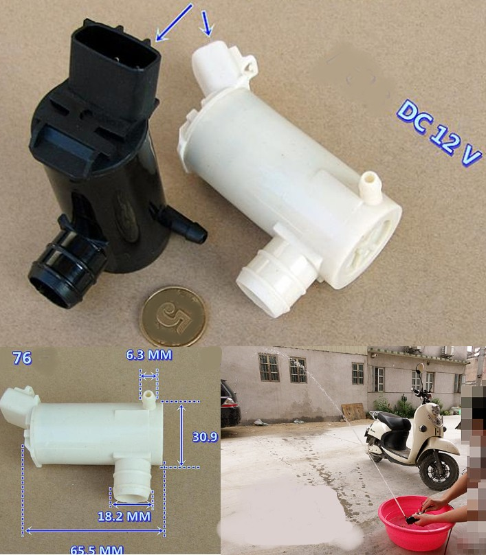 High pressure water pump motor DC12V 2.8A