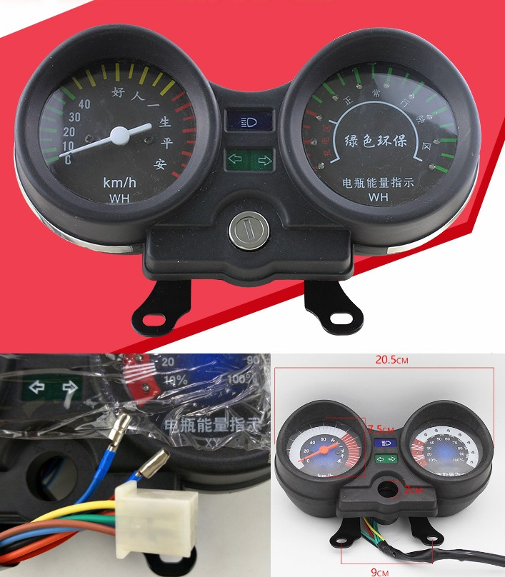 Electric Vehicle 48V Odometer speed meter Electric