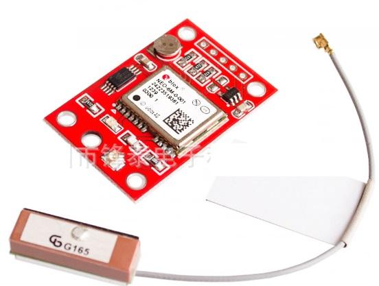 NEO6M V2 GPS Module Board with Antenna Arduino