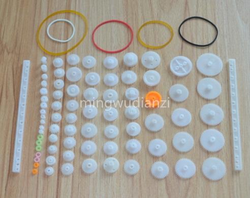 DIY plastic gears 75 kind of pulley gear set