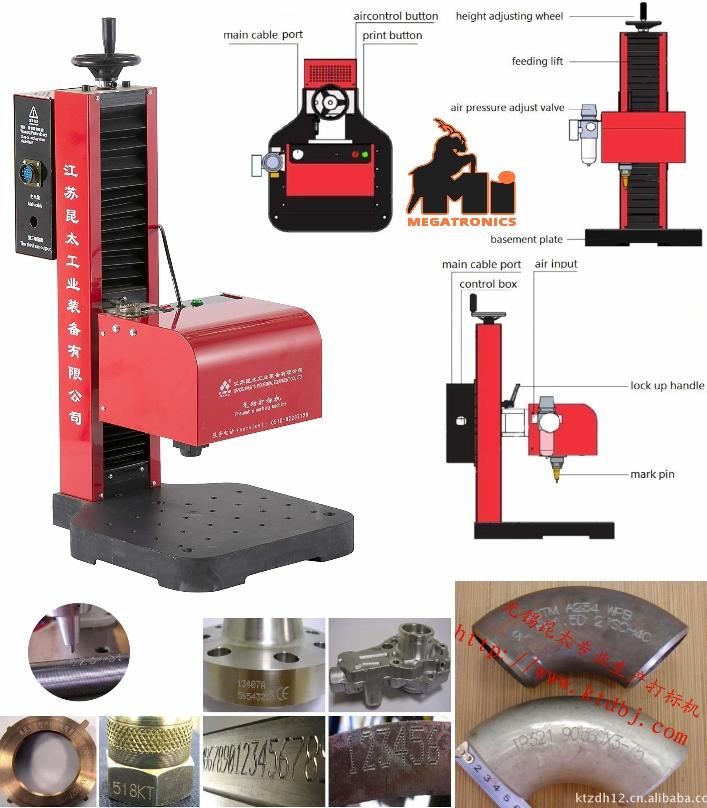 Benchtop Pneumatic Dot Peen Marking CNC Metal Engraving 150*130 Nameplate Logo S