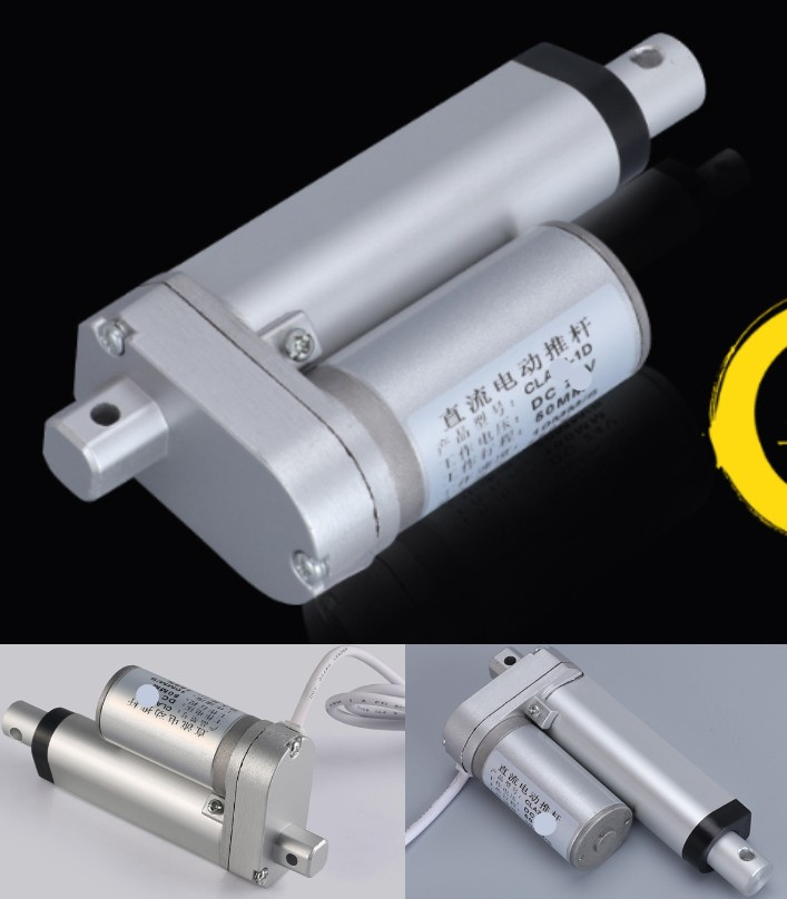 50mm 12V DC High Torque Linear Actuator Motor