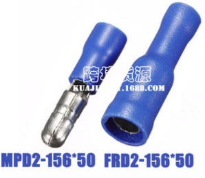 50pcs Male Female blue Insulated Bullet Connector