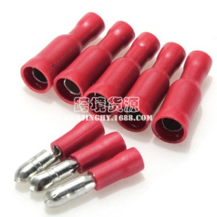 50pcs Male Female red Insulated Bullet Connector T