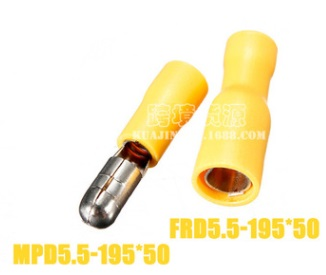 50pcs Male Female yellow Insulated Bullet Connecto