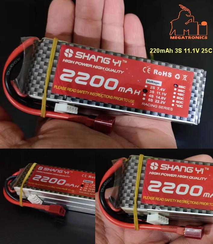 2200mAh 11.1V 25C 3S Lipo Battery RC Drone plane