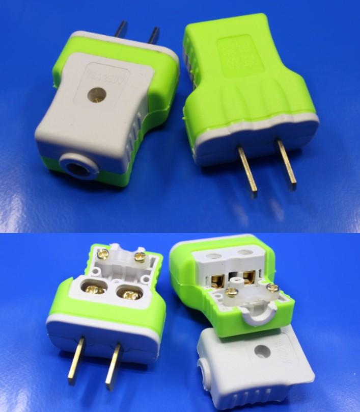 HQ 16A rotating pole plug fireproof high-power pow