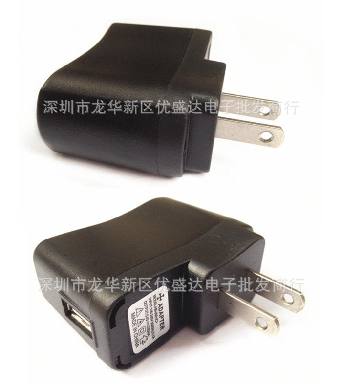 5V/1A MP3 USB Speaker Mobile Phone Charger Adapter
