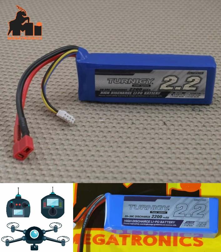 Turnigy 2200mAh 3S 11.1v 25C Lipo Pack T-plug