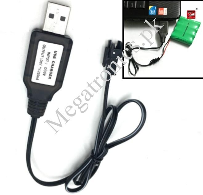 7.2V 250mA Battery USB Charger SM Plug NiCD NiMH