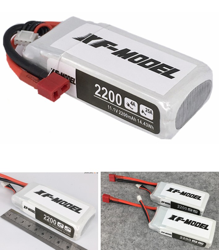2200mAh 11.1V 25C lipo battery XF Model